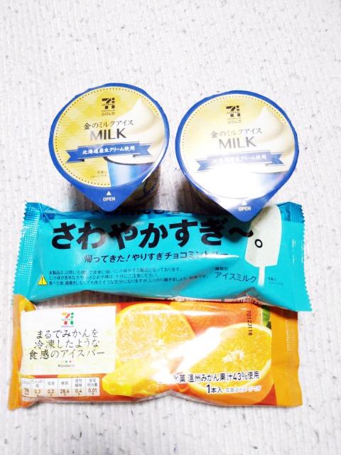☆ 風邪!! ☆